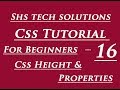 CSS Tutorial For Beginners -16 | CSS Height and Width Properties