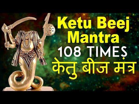 Most Powerful Ketu Beej Mantra 108 Times | Vedic Chants | Navgrah Beej mantra | Navagraha Stotram