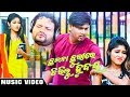 Chhalana Churire Chirilu Hrudaya Full Video Song - Humane Sagar