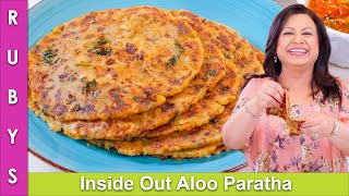 Asan Tareen Aloo Paratha Fastest Inside Out Paratha Recipe in Urdu Hindi - RKK
