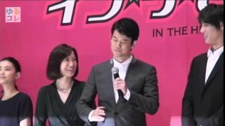 【関連動画】唐沢寿明、福士蒼汰らが本物炎のフォトセッションに「熱い...