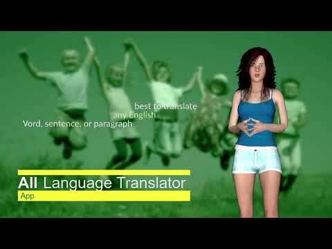 All Language Translation