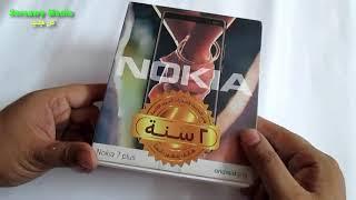 مراجعة هاتف نوكيا 7 بلس سعره بيقل وقيمته بتزيد !!| Nokia7 plus Unboxing & Review(2019)