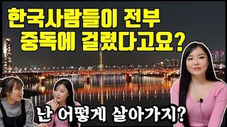 한국에서 처음 알바를 구하고 백화점에 간 북녀에게 일어난 일!