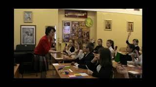 Фрагмент урока учителя музыки МБОУ «Гимназия №1» Трушкиной И.М.