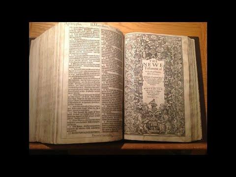 Psalms 32 - KJV - Audio Bible - King James Version 1611 Dramatized 1611