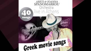 "Zografismena Sto Harti/Lefteri Lefteri | Spanomarkou Orchestra-""40 Greek Movie Songs-Live in Athens"""