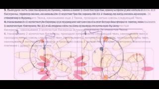Бисероплетение Видео урок по плетению браслета Bow Tie из бисера