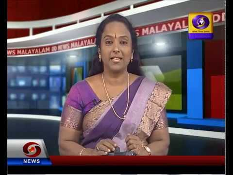 സായാഹ്ന വാർത്തകൾ ദൂരദർശൻ 20 ഒക്ടോബർ 2019|Doordarshan Malayalam News @0700pm 20-10-2019