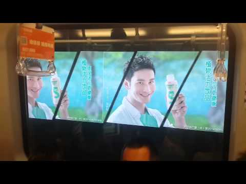 Advertising in Shanghai metro tunnel