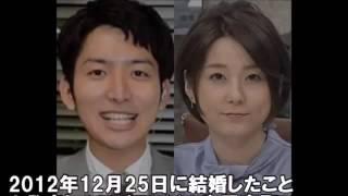 フジテレビの生田竜聖アナと秋元優里アナが現在別居中、離婚秒読みか? ...