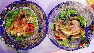 Жить здорово! Что здоровее? Петух против курицы. (30.12.2016)(Хоть куриное мясо и считается диетическим, тем не менее, нет предела совершенству. Сравниваем куриное..., 2016-12-30T12:39:23.000Z)