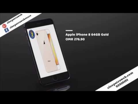 e620eb137 Buy iPhone 8   8 Plus Online at Best Price in Oman - YouTube