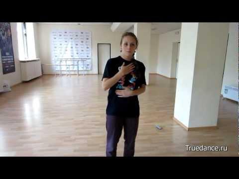 Хип Хоп танцы - видео уроки онлайн