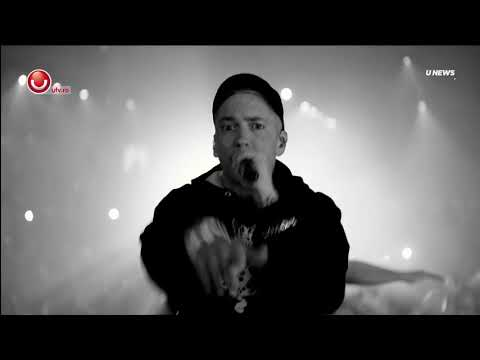 UNews: Eminem s-a reintors @Utv 2017