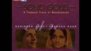 Surinder Kaur Prakash Kaur--Sadde ta vehre