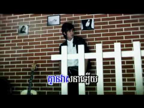M Prod. Vol. 5 #9 - Min Sak Som by Bunnarath