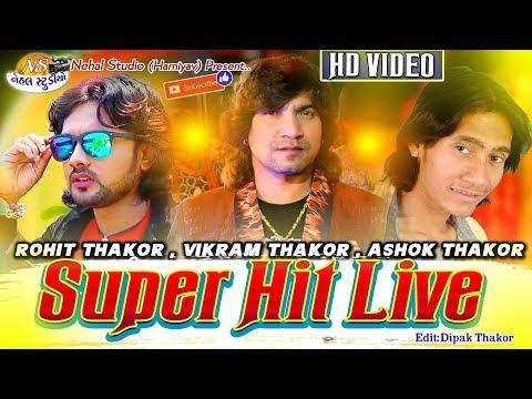 Live Ni Moj..( HD VIDEO) Vikram Thakor, Rohit Thakor , Ashok Thakor