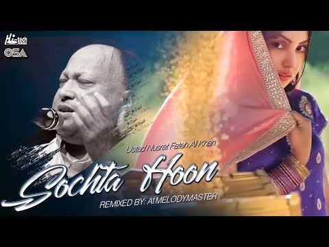 SOCHTA HOON - OFFICIAL REMIX 2017 - USTAD...