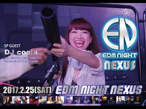 Nexus Night