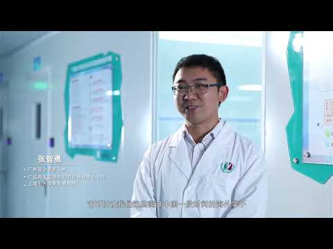 Guangzhou Convention Overseas Chinese Scholars in Science and Technology