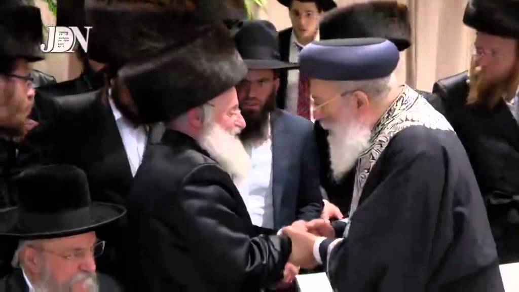 Rebbes Attending The Wedding Of A Daughter Of R' Osher Weiss - Tamuz 5774