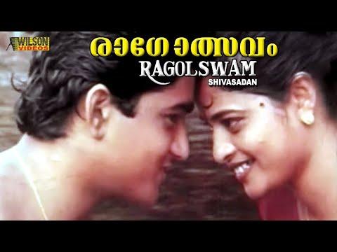 Ragolsavam Malayalam Full