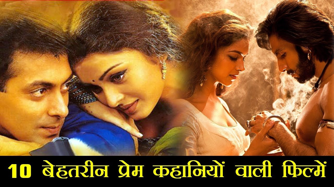 Indian films about love. List of the best