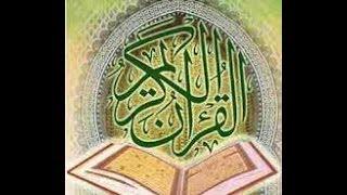 [88.28 MB] Morattal juz 29 dan 30. Abdur Rashid Sufi Khalaf
