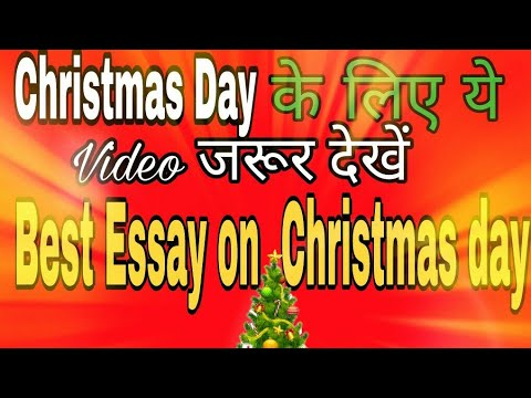 Christmas Day Short Essay On Christmas Day In Hindixmas Day  Christmasday Essayonchristmasdayinhindi Howtocelebratex