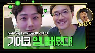 서울퀸 남자 눈성형, 복코,콧볼축소 수술 리얼 후기 브…