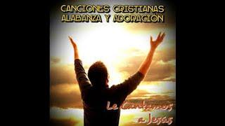 видео Musica Cristiana смотреть онлайн