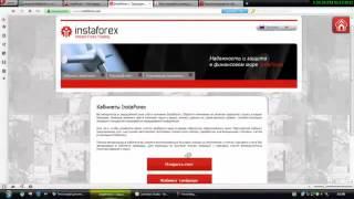 AyuWage Без вложений Как разместить на форум скриншот выплаты
