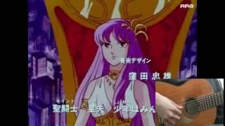 Saint Seiya - Pegasus Fantasy