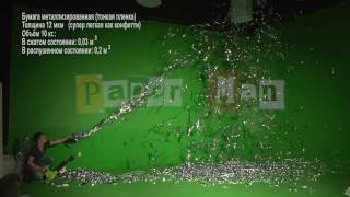 Бумага для бумажного шоу фольгированная (металлизированная). 12мкм.
