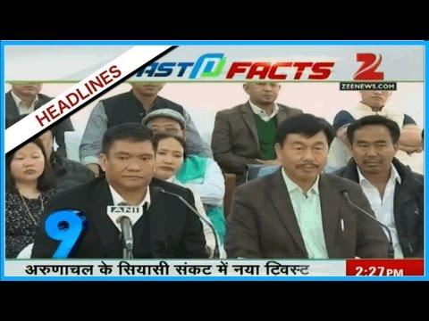 BJP forms govt in Arunachal Pradesh as 33 MLAs join party