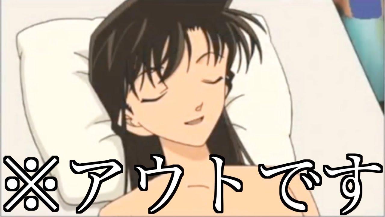 神 コナン 回 アニメ