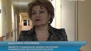 Подмосковные родители получат по 100 000 рублей