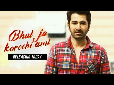 Bhul Ja Korechi Ami Inscpctor notty k song...