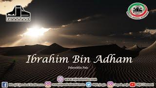 Ngaji Filsafat 324 : Ibrahim Bin Adham