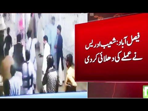 Faisalabad MPA Ke Gunda Gardi Police Khamosh