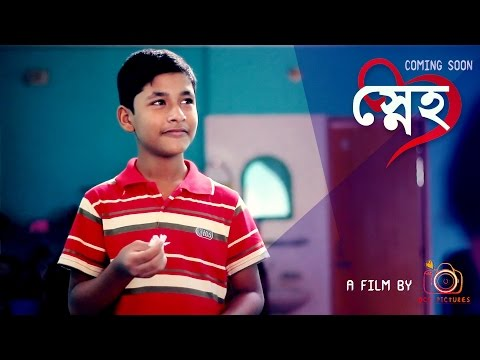 Sneho..??   TOP Bangla/ Bengali Short Film 2017 HD   Oct pictures