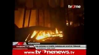 Salah satu gedung Ponpes Darussalam Gontor 1 Ponorogo Terbakar - Kabar Pagi