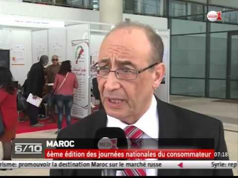 Maroc: E commerce ou comment acheter sur internet en toute confiance!!