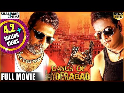 Gangs Of Hyderabad Full Length Hyderabadi Movie || Gullu Dada, Ismail Bhai, Farukh Khan, Kavya Reddy