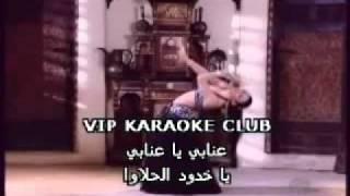 karem Mahmoud-3enaby.flv