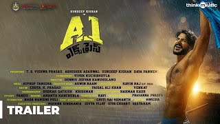 A1 Express Official Trailer | …
