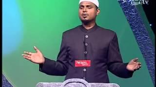 Gunaho ke Nuqsanat_Shaikh Sanaullah Madani