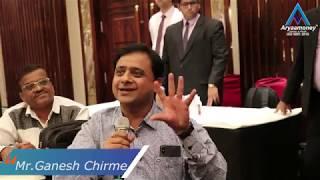 Share Market Classes Pune : Stock Market Classes Pune