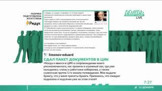 Дмитрий Медведев может уйти до Нового года